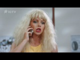Авто ремонту не подлежит блондинка на СТО На троих 3 сезон 3 серия