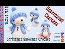 Новогодний Снеговик игрушка (амигуруми) Урок 31. Часть 3 Мастер класс. | Christmas Snowman a