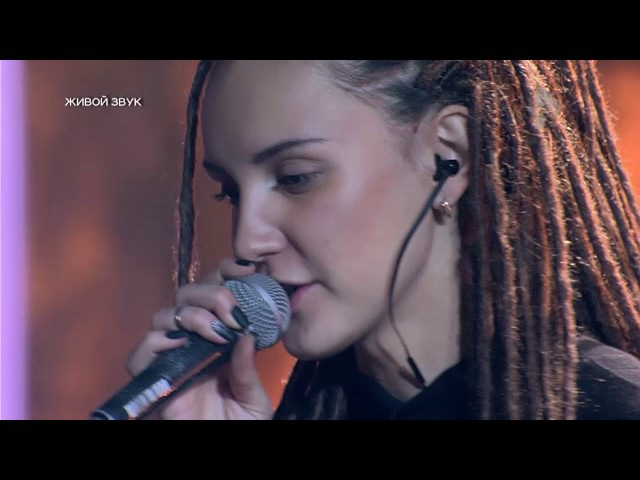 Большая медведица Группа ГРОТ живой концерт Соль Захара Прилепина на РЕН ТВ