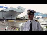 Captain Ian Groom - HMS Prince of Wales