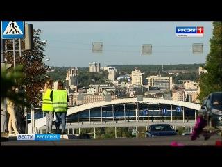 Белгородцев призвали на один день отказаться от автомобилей