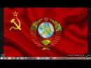 Гражданин РФ или СССР ? СССР - это юридический мост (Гражданам РФ не смотреть)
