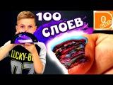 ПАРНЮ НАНЕСЛИ 100 СЛОЕВ ГЕЛЬ-ЛАКА 100 LAYERS of