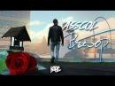 ASSCOL - Выбор (Sound by K1RG)