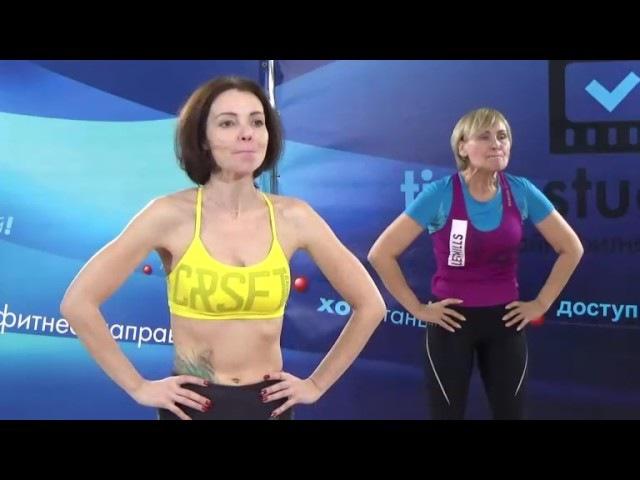 БОДИФЛЕКС ДЛЯ ЛИЦА - прямая трансляция урока 13.01.2017