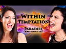 Within Temptation Paradise What About Us Minniva Cover feat Angel Wolf Black Quentin Cornet