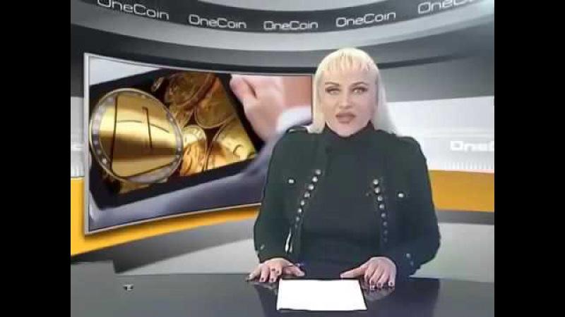 Путин говорит о криптовалюте OneCoin лидер криптовалют