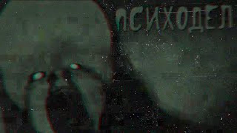 Самое психоделическое видео (Rubber Johnny/Резиновый Джонни)