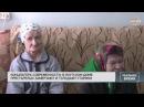 Концлагерь Дом для престарелых Якутск 2016 год
