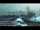 Fallout 4 21 — Far Harbor DLC 1