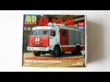 Набор - Автоцистерна КАМАЗ АЦ-3,2-40 (AVD Models)