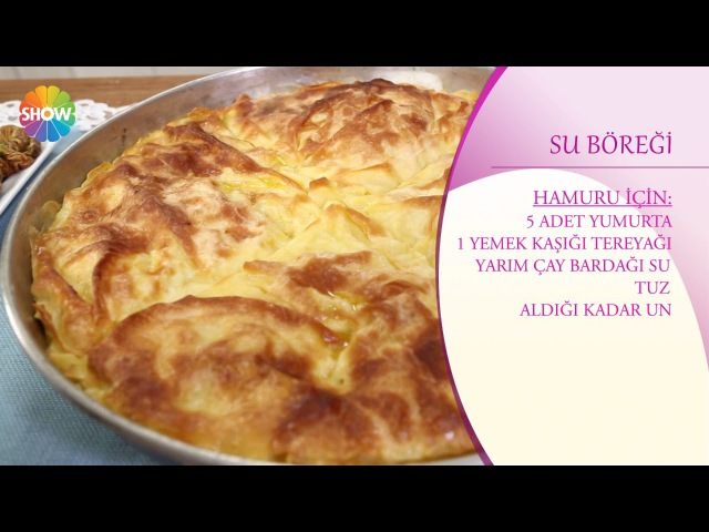 Турецкий су бёрек с сыром (Фетой) / Su Böreği Tarifi