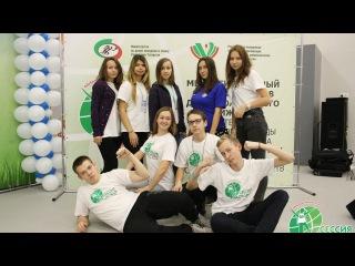 Альметьевские волонтеры – в числе лучших добровольцев республики
