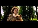 Дублёр. Русский трейлер, 2012 HD