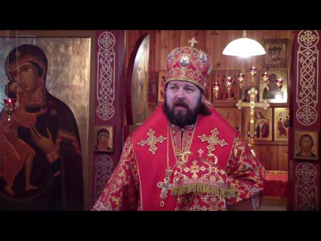 Архиерейское богослужение в неделю новомучеников и исповедников Церкви Русской