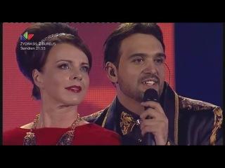 Inga Valinskienė ir SARE ROMA Tie keliai