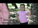 Детский топ с круглой кокеткой