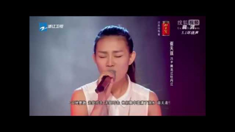 Mad world the voice of china
