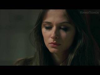 Трейлер Новые русские 2 2015