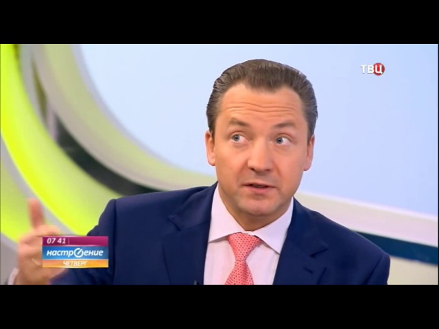 Председатель кооператива Бест Вей на канале ТВЦ [BW]