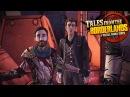 Прохождение Tales from the Borderlands - Эпизод 5 Хранилище Путешественника 13