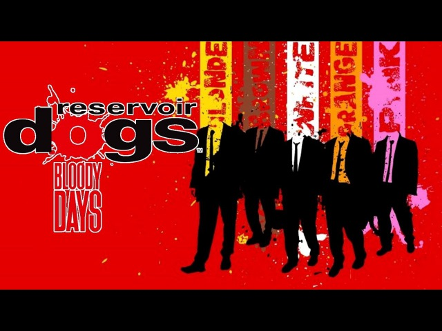 Reservoir Dogs Бешеные Псы
