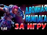 ДВОЙНАЯ РАМПАГА ЗА ИГРУ  1000 GPM  DOTA 2 ANTI-MAGE 7.01