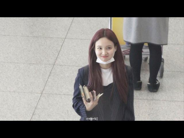 20170406 TWICE 인천공항 출국 나연 직캠