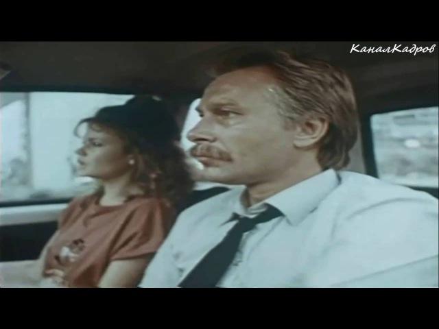 ВАЗ-1111 Ока, хэтчбек из к/ф День любви (1990).