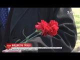 Спілка в'язнів-жертв нацистських таборів провів акцію пам'яті у Бабиному Яру