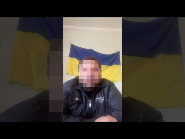 СБУ задержала в Торецке боевика, шпионившего в пользу РФ