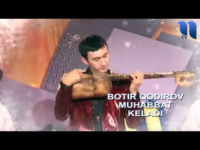 Botir Qodirov - Muhabbat keladi   Ботир Кодиров - Мухаббат келади