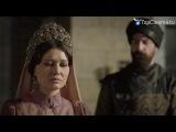 Великолепный век. Империя Кесем(Кесем султан) - 53 серия(на русском)