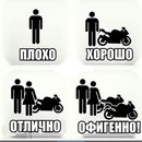Moto Life фото #32