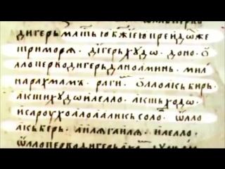 Хождение за три моря. Исламско-православная молитва Афанасия Никитина.