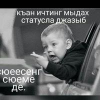 Анкета Ирина Кондратьева