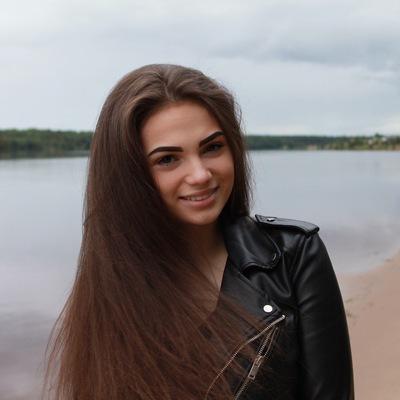 Диана Ильюхина