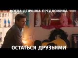 ТНТ-комедия - «Поймай толстуху, если сможешь»