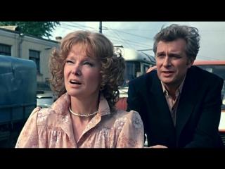 «Вокзал для двоих» |1982| Режиссер: Эльдар Рязанов | мелодрама, комедия