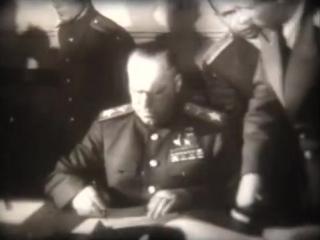 Великая Отечественная Война. Победа