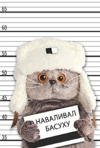 Олег Сибиряк