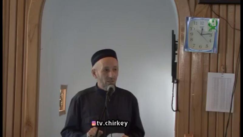 Ахмад Х1ажи