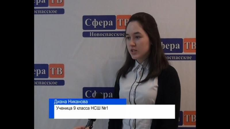 Участница областного этапа конкурса Ученик года 2017 Д Никанова