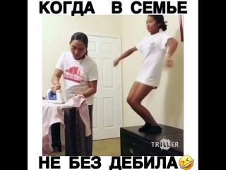 В семье не без урода)