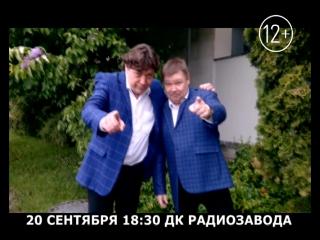 Приглашения Николай Бандурин (12+)