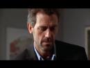 Доктор Хаус о прививках и детских гробиках