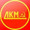 Лига коммунистической молодёжи (ЛКМ)