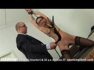 Училка наказывает непослушную розгами видео фото 30-637