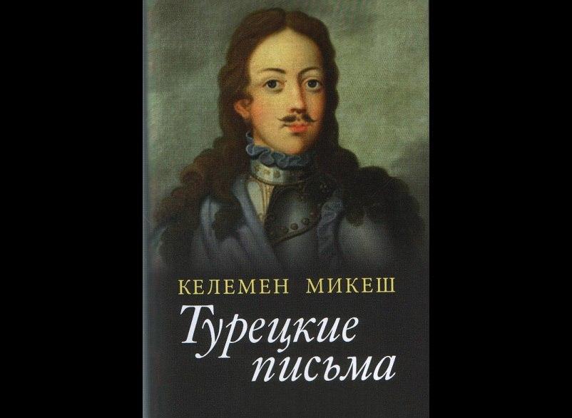 Эротические художественные фильмы венгрия русский переводчик