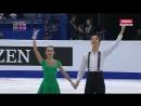 European Championships 2017. Ice Dance - SD. Katerina BUNINA / German FROLOV
